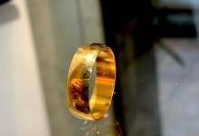 Aliança em ouro M 76 – 5,9mm